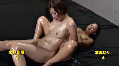 Japanese girl, Fight