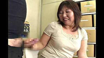 Japanese bbw, Japanese watch