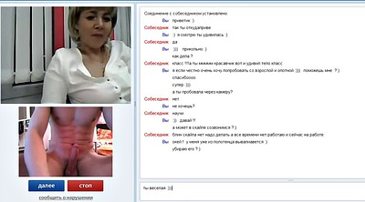 Cfnm, With, Chatroulette