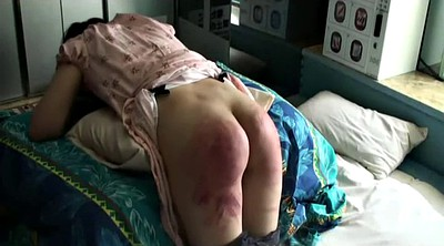 Japanese bdsm, Caning