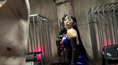 Asian bondage, Whipping, Asian femdom