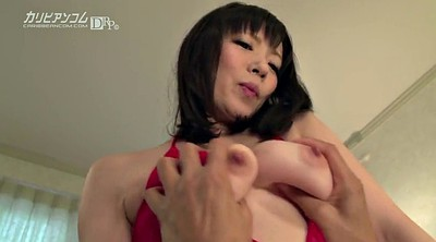 Asian, Asian close up, Japanese milf