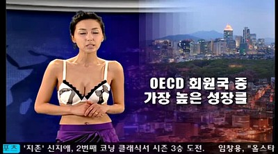 Korea, News, Naked, Naked news