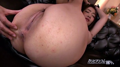 Japanese milf, Scream, Japanese sex