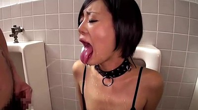 Japan, Enema, Pee, Japanese enema, Japanese peeing, Japan piss