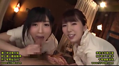 Japanese massage, Threesome, Japanese creampie
