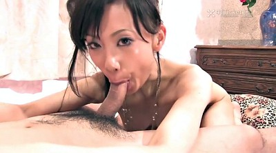 Japanese girl, Call, Uncensored, Japanese shaved