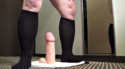 Dildo, Toys, Huge toys, Dildo ride, Huge hole