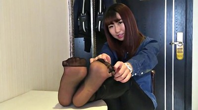 Nylon feet, Nylon foot, Asian nylon, Asian foot