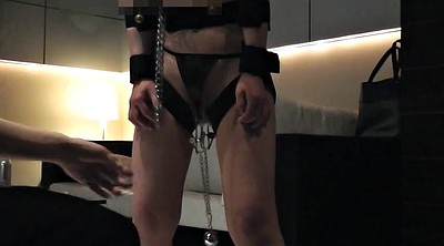 Japanese bdsm, Asian bdsm, Paddling, Paddled, Paddle, Japanese training