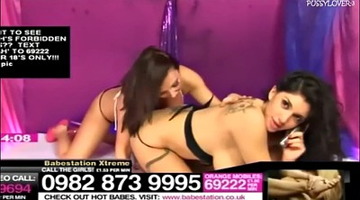 Babestation, Leah, Morgan