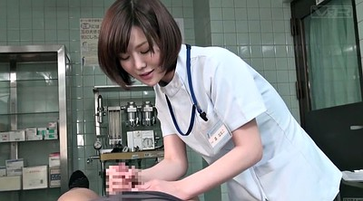 Japanese doctor, Japanese handjob, Japanese gay, Japanese striptease, Japanese beauty, Asian striptease