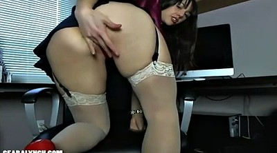 Train, Sissy bdsm