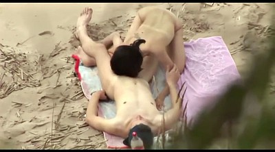 Public couple, Camera, Beach fuck