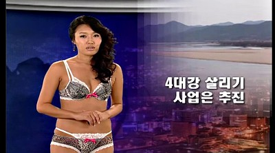 Korea, News