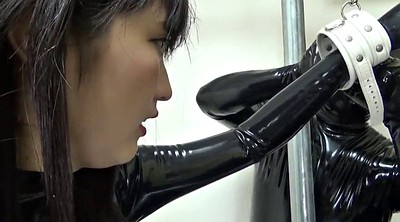 Japanese bondage, Japanese black, Japanese handjob, Asian bondage, Japanese latex, Latex bondage