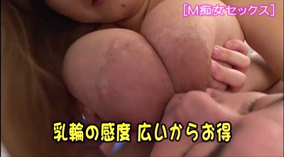 Japanese massage, Japanese big tits, Massage japanese, Japanese big