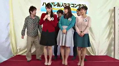 Japanese mom, Japanese old, Old mom, Mom n son, Mature japanese, Japanese son