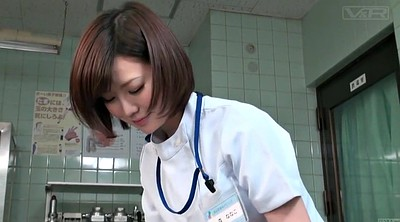 Doctor, Instruction, Subtitles, Japanese beauty