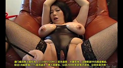 Japanese bdsm, Japanese busty, Japanses, Busty japanese