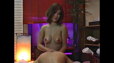 Japanese massage, Japanese milf