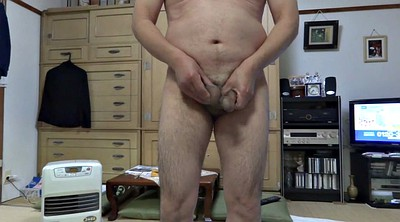 Japanese granny, Asian granny, Japanese masturbation, Granny japanese, Gay asian, Man masturbation