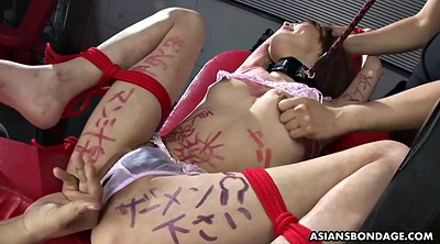 Asian bdsm, Japanese bondage, Japanese orgasm, Japanese milk, Pee drink, Japanese milking