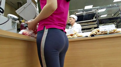 Asian girl, Asian big ass
