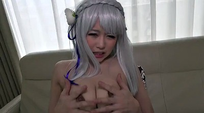 Japanese massage, Cosplay japanese, Japanese big tits, Asian cosplay