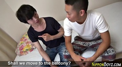 Japanese masturbation, Japanese gay, Japanese hd