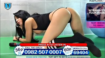 Fox, Babestation, Reed