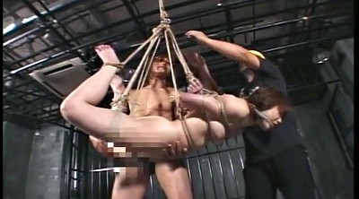 Japanese bdsm, Kink, Asian bondage, Asian bdsm, Bdsm japanese, Teen bdsm