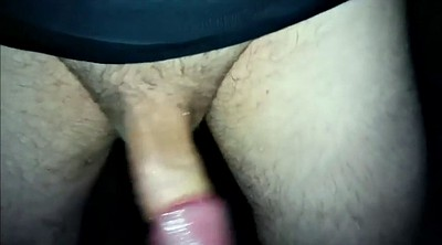 Lubed, Lube