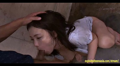 Enema, Japanese enema, Asian squirt, Asian outdoor, Japanese throat, Enemas