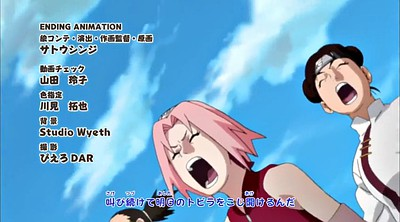Fighting, Japanese fisting, Japanese fist, Japanese fight