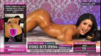 Babestation, Young solo, Indian solo