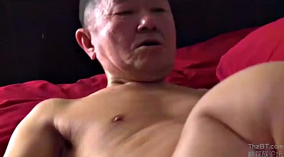 Japanese mature, Japanese throat, Asian mature, Asian throat, Japanese creampie, Japanese deep throat
