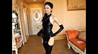 Japanese latex, Spandex, Beautiful girls