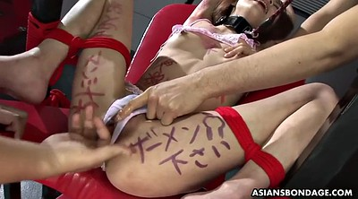 Milking, Japanese bdsm, Drink, Japanese milk, Japanese bondage, Asian dildo