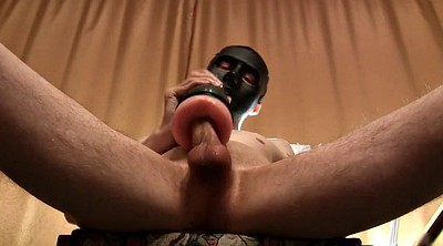 Mask, Fleshlight