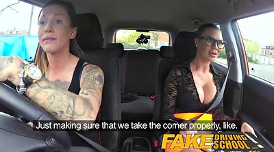 School, Fake, Strap, Fake tits, Strap on, Fake driving