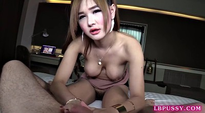 Young creampie, Operation, Asian pov