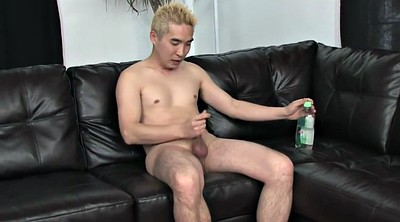 Leather, Asian gay