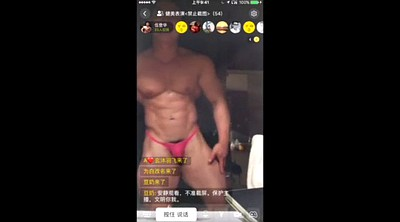 Live, Asian gay