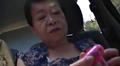 Asian, Asian granny, Mature orgy, Mature asians