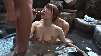 Japanese threesome, Bath, Japanese bathing