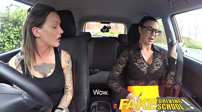 School, Lesbian strapon, Fake driving