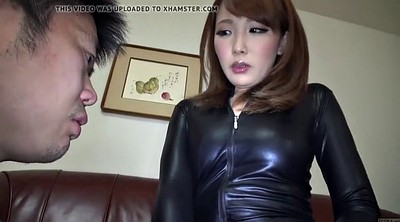 Japanese, Subtitled, Japanese latex