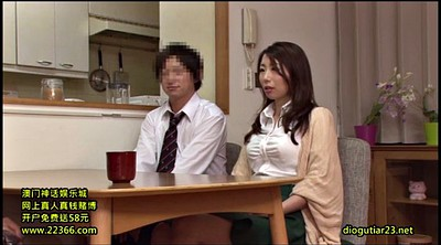 Mother son, Japanese mature, Japanese mother, Japanese teacher, Japanese big tits, Asian mother