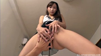 Japanese three, Hot japanese